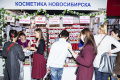 Exposition d'International d'Intercharm XVI des cosmétiques et de l'équipement professionnels pour des salons de beauté Photo libre de droits