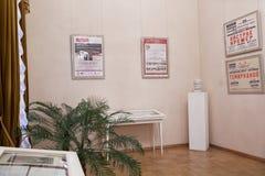Exposition dans le lobby de St Petersburg Hall philharmonique Images libres de droits