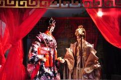 Exposition de fabrication de marionnettes de gant, le comté de Yunlin à Taïwan Image libre de droits