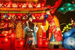 Exposition de lanterne à Chengdu, porcelaine Images stock