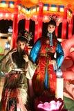 Exposition de lanterne à Chengdu, porcelaine Photographie stock libre de droits