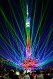 Exposition de lumière laser sur la tour de Guangzhou Photographie stock libre de droits