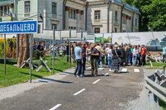 Exposition de musée de guerre dans Donbass photo libre de droits
