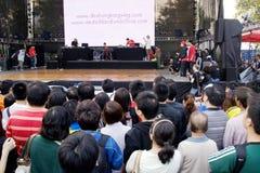 Exposition de musique de l'Allemagne en Chine Photo stock