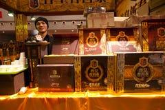 Exposition de nourriture d'an de lapin à Chongqing, Chine Photographie stock libre de droits