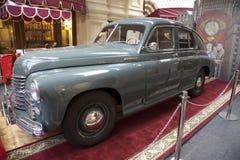 Exposition des rétros voitures soviétiques à Moscou Image stock