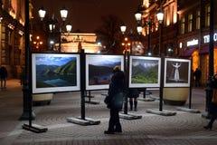 Exposition du Caucase sept histoires image libre de droits