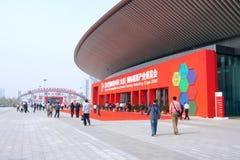 Exposition entrance Royalty Free Stock Photos