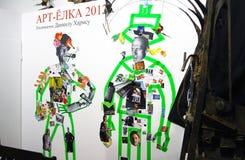 Exposition Intermuseum-2013 Image libre de droits