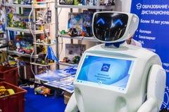 Exposition internationale de la robotique et des technologies de pointe Image stock