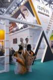 Exposition internationale MosBuild-2012 image stock