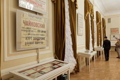 Exposition in the lobby of St. Petersburg Philharmonic Hall. St. Petersburg, Russia - December 7, 2015: Exhibition in the lobby of the Great Philharmonic Hall Royalty Free Stock Photography