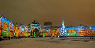 exposition Lumière-musicale sur la place de palais de Dvortsovaya St Petersbur Image libre de droits