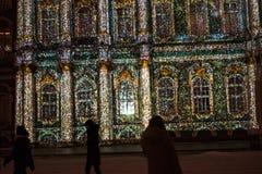 exposition Lumière-musicale sur les murs de l'ermitage d'état Photos stock