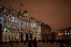 exposition Lumière-musicale sur les murs de l'ermitage d'état Photo stock