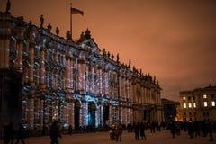 exposition Lumière-musicale sur les murs de l'ermitage d'état Image libre de droits