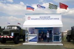 Exposition of MAKS International Aerospace Salon Stock Photo