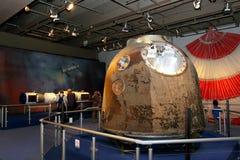Exposition sur la mission équipée d'arrimage de l'espace de la Chine Image libre de droits