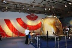 Exposition sur la mission équipée d'arrimage de l'espace de la Chine Images stock