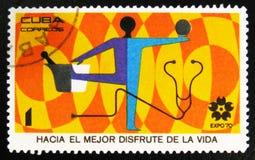 Exposition universelle de l'EXPO 70 de `, ` d'Osaka, Japon avec l'inscription vers le plaisir plus grand de la vie, vers 1970 Image libre de droits