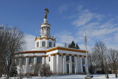 expotsentr kyiv Στοκ φωτογραφία με δικαίωμα ελεύθερης χρήσης