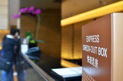 Express check out box in hotel. SINGAPORE- MAY 01, 2017: Express check out box located in the reception area in one of the hotels in Singapore Royalty Free Stock Image