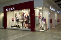 Express fashion store stock image