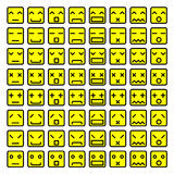 Expression icon. Design elements: icons, smileys, vector illustration, symbols Stock Images