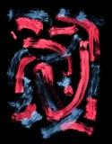 Expressionism konst, målarfärg, abstrakt begrepp Arkivfoto