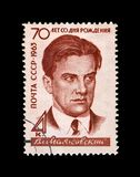 exprimez l'auteur en vers Vladimir Mayakovsky, poète russe célèbre, le soixante-dixième anniversaire de naissance, URSS, vers 196 Photos stock