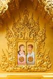Exquisite door Royalty Free Stock Photography