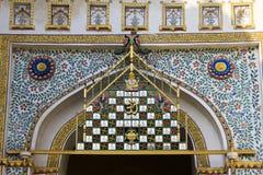 Exquisite Door Top Design Stock Images