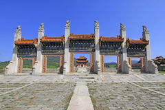Exquisite stone archway in the Eastern Royal Tombs of the Qing D Royalty Free Stock Photo