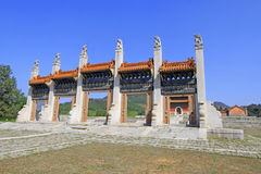 Exquisite Stone Archway In The Eastern Royal Tombs Of The Qing D Royalty Free Stock Images