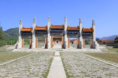 Exquisite Stone Archway In The Eastern Royal Tombs Of The Qing D Stock Images