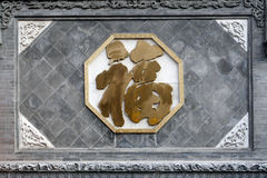 Exquisite stone carvings. This is the wall in a temple, there are exquisite stone carvings above. Chinese characters on the wall are the good fortune stock photos