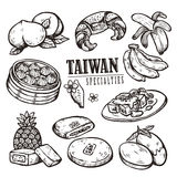 Exquisite Taiwan specialties collection Royalty Free Stock Images