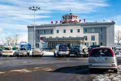 Extérieur d'aéroport de Petropavlovsk Kamchatsky photographie stock libre de droits