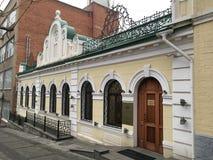 Extérieur d'une synagogue avec David Star Image libre de droits