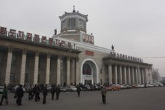 Extérieur de gare ferroviaire de Pyong Yang Photos libres de droits