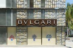 Extérieur de magasin de détail de Bulgari Photo stock
