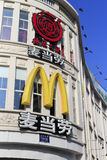 Extérieur de Mcdonald Photo stock