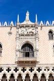 Extérieur de plan rapproché de palais de doge à Venise, Italie image stock