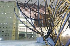 Extérieur du palais d'Euskalduna la nuit Photos libres de droits