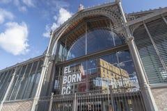 Extérieur, entrée de centre culturel et commémoratif soutenu par EL, l'espace culturel, logé dans un bâtiment qui était autrefois Image libre de droits