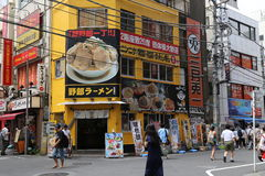 Extérieur japonais de boutique de Ramen Images libres de droits