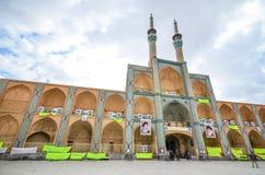 Extérieurs d'Amir Chakmak Mosque dans Yazd Image stock