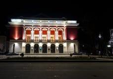 Extérieurs de bâtiments en Bulgarie Images libres de droits