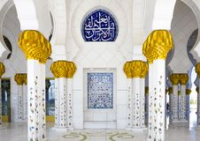 Free Exterior And Side View Of The Abu Dhabi`s Mosque - Sheikh Zayed Mosque Stock Images - 138480414