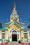 Exterior of the Ascension Cathedral in Almaty, Kazakhstan. Stock Photos